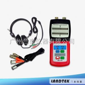 MS-120 機械故障聽診器