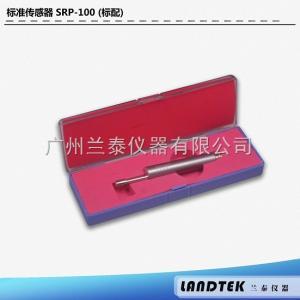 粗糙度仪配件 曲面传感器SRP-120
