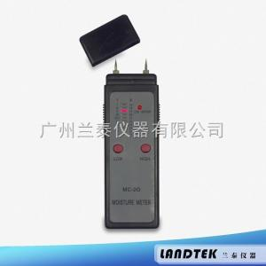 MC-2g 水分测定仪