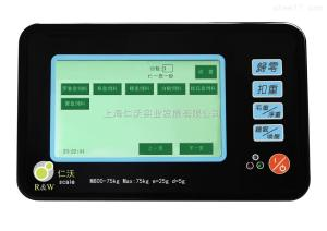 M800智能配方称重仪表 称重电子秤称