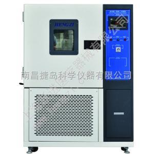 GDJSX-50B高低温交变湿热试验箱,上海跃进GDJSX-50B高低温交变湿热试验箱