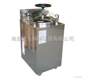 高壓滅菌器,高壓滅菌鍋,上海博迅 YXQ-LS-75G 全自動數顯立式高壓蒸汽滅菌器