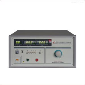 CS2675CX 泄漏电流测试仪