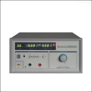CS2675BX 泄漏电流测试仪