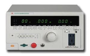 CS267 /CS267 X 泄漏电流测试仪