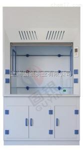 GY1200P 固银实验室PP柜高校排风柜抽风柜