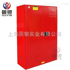 45加仑化学危险品存放柜(红色)
