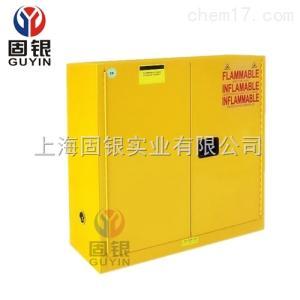 30加仑易燃化学品存放柜(黄色)