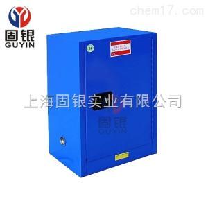 4加仑实验室防火防爆安全柜(蓝色)
