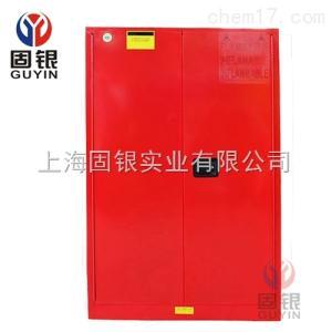 60加仑化学品安全柜(红色)