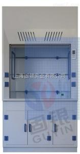 GY1800P 实验室通风药品柜