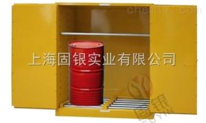 双桶 油桶柜