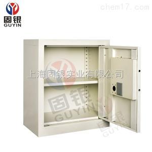 GY507 固银电子文件保密柜