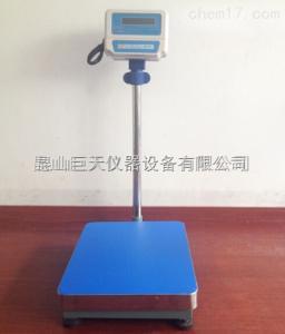 可设定克度值报警电子秤,开关量控制专用电子秤