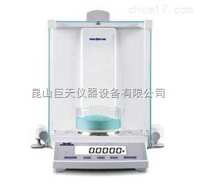 BN-ES电子分析天平200g/0.0001g电子天平