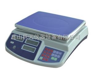 CN-V6P 量程15kg电子秤,精度0.5克称重15公斤高精度电子称