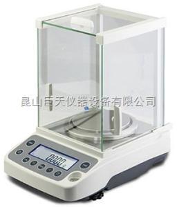 电子天平仪器200g电子分析天平