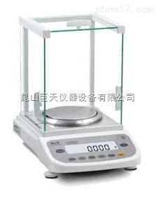 煙臺0.001克電子天平 1mg千分位精密天平