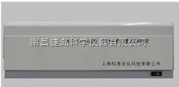 KH-3100全能型薄层色谱扫描仪,上海科哲KH-3100型全能型薄层色谱扫描仪
