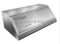 KH-3000Plus 全能型薄层色谱扫描仪,上海科哲KH-3000Plus型全能型薄层色谱扫描仪