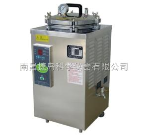 BXM-30R 全自動數顯立式高壓蒸汽滅菌器
