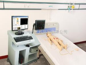 TK/ACLS1700B 高智能數字化兒童綜合急救技能訓練系統(ACLS高級生命支持、計算機控制 )