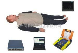 TK/ACLS8000C 高智能數字化綜合急救技能訓練系統(ACLS高級生命支持、計算機軟件控制)
