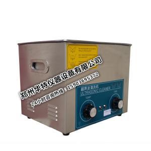 KQ-400B超聲波清洗器