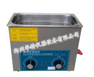 KQ-5200B超聲波清洗器