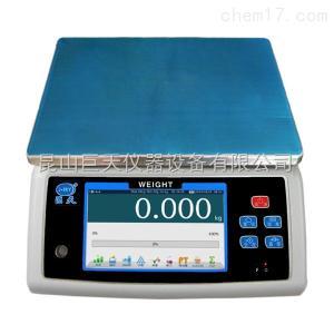 自动分选记录数据电子秤,自动检重产品分类电子称