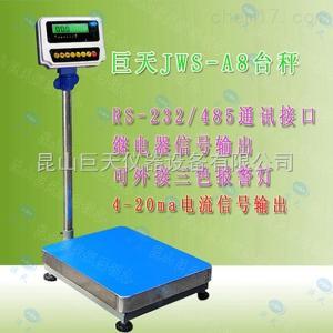 電子秤可把數據傳輸電腦上的電子秤,60公斤電子臺秤價格