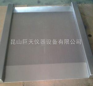 杭州2吨超低台面防爆电子地磅秤/2吨不锈钢防爆地磅