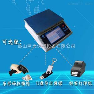 重量报警电子秤+可设定数值自动报警电子称带三色报