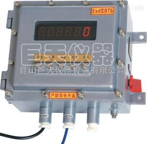 XK3150-EXd 防爆等级EXdIIBT6电子秤XK3150-EXd,隔爆型称重系统XK3150-EXd