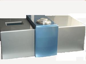 北京恒久差示掃描量熱儀HSC-2