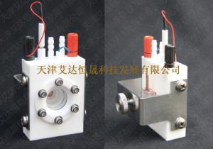 光電化學池 K051