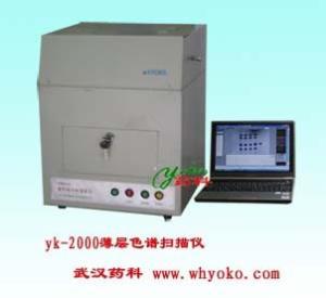 YOKO-2000薄层成像扫描仪(薄层色谱)