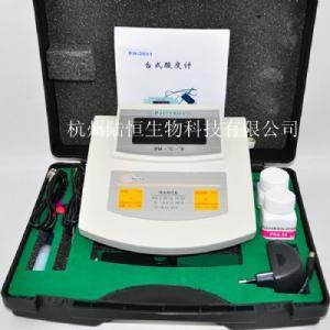 实验室台式高精度酸度计  PH-2601