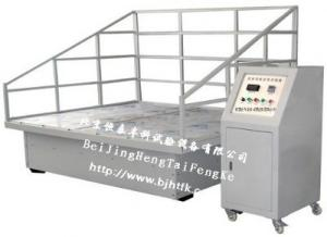 模拟运输振动试验台 机械式振动试验机