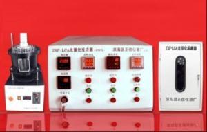 光催化反应器