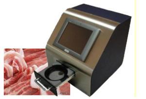 肉质食品分析仪