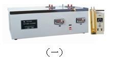昌吉SYD-510E石油产品凝点.冷滤点试验器