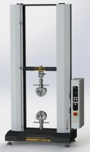 B5KN拉力试验机