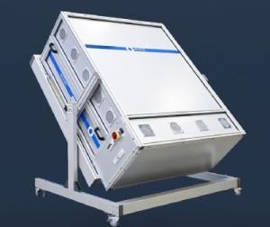 大面积稳态太阳能模拟器