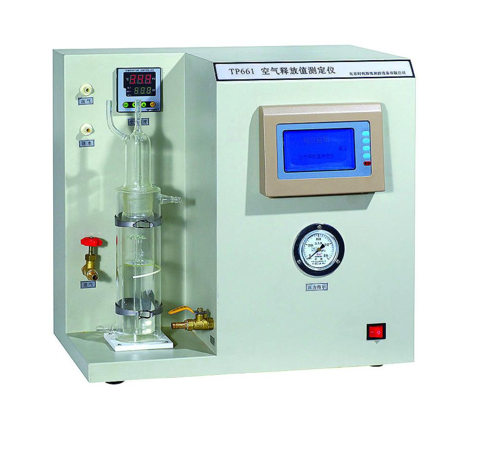 空气释放值测定仪油品分析仪器厂家