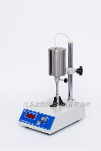 FSH-2A 可調高速勻漿機