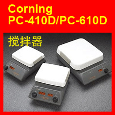 Corning PC-410D玻璃陶瓷搅拌器