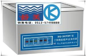 臺式三頻數控超聲波清洗器