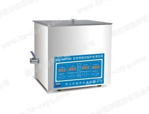 100VDE台式双频数控超声波清洗器