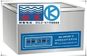 臺式高頻數控超聲波清洗器
